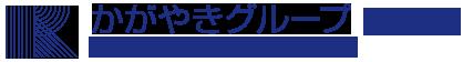明和総務代行サービス株式会社